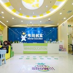 福州2-3岁幼儿英语早教班