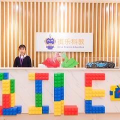 福州5-6岁儿童社交能力培训班