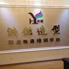 台州韩式半永久专业培训班
