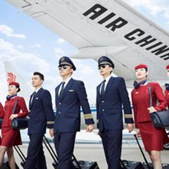 北京飞行员专业短期培训班