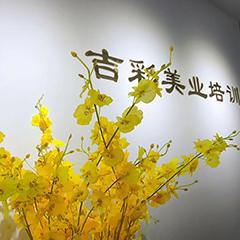 杭州彩妆造型全能培训班