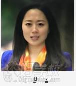 广州朗声艺术裴晗老师