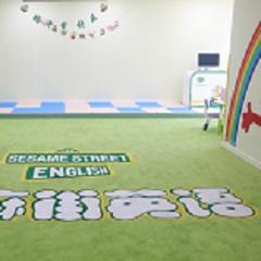 西安少儿英语阅读写作外教培训班