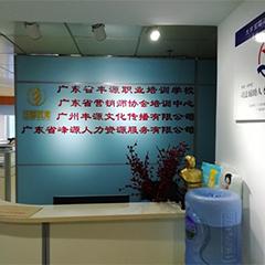 广东省系统集成项目管理工程师招生简章