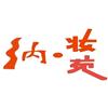 郑州纳妆苑化妆培训中心
