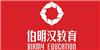 伯明汉英语培训学校