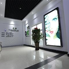 徐州東風職業培訓學校云龍校區圖