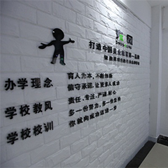徐州東風職業培訓學校云龍校區圖2