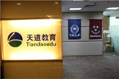 广州托福一对一课程(TPO全真教学)