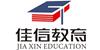 阳江佳信职业培训学校