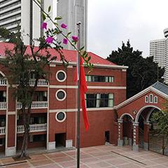 广州OSSD国际名校直升项目招生简章