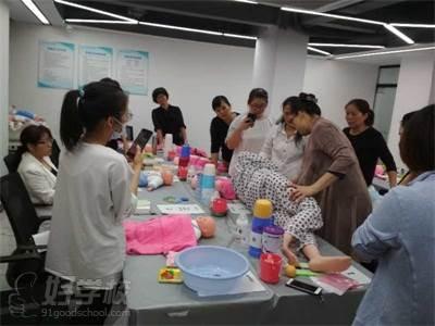 广州文宣职业培训学校 育婴师实操