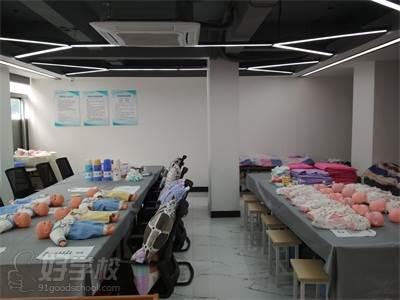 广州文宣职业培训学校 育婴师教室