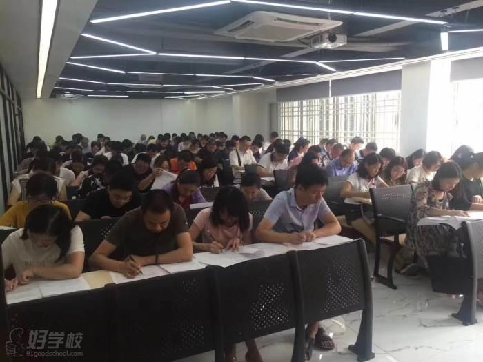 广州文宣职业培训学校 教师资格证
