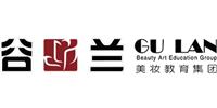 廣州谷蘭美妝藝術深造中心