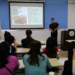 广州肌筋膜自体细胞抗衰技术高级研修班