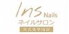 上海InsNails日式美甲美睫培訓學院