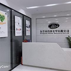 东莞半永久全能就业培训班