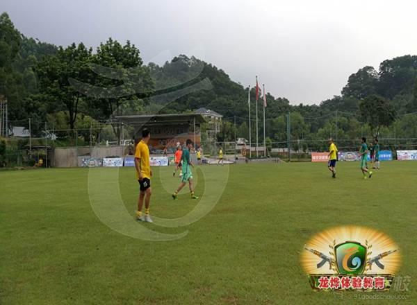 广州龙烨体验教育学院 足球培训
