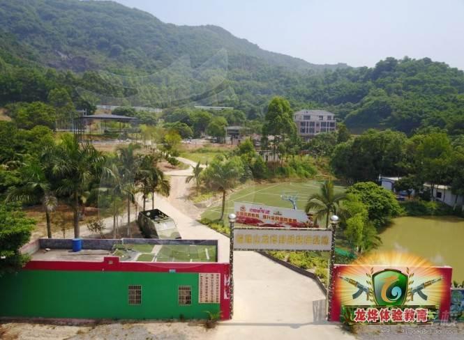广州龙烨体验教育学院