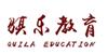 深圳騏樂教育