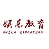 深圳骐乐教育