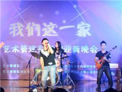 晨星KTV唱歌技巧、声乐培训一对三精品班