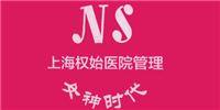 上海妃美注射美容培训学院