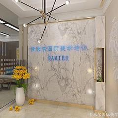 石家庄医疗美容专业技术培训课程