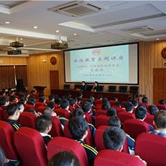 北京财务总监培训课程