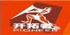 深圳市开拓者职业技术培训学校