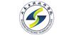 山东工程技师学院航空旅游学院