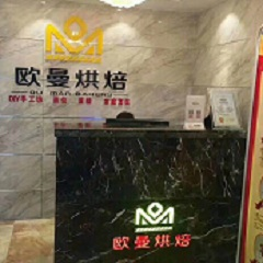 南京小吃烹饪兴趣培训课程
