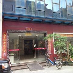 广州变频空调电路板维修培训班