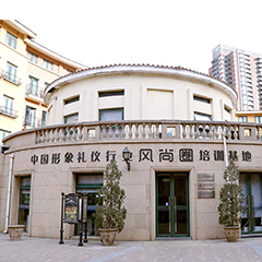 北京专业形体仪态训练课程