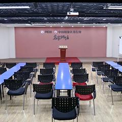 北京日本色彩设计师认证一阶培训课程