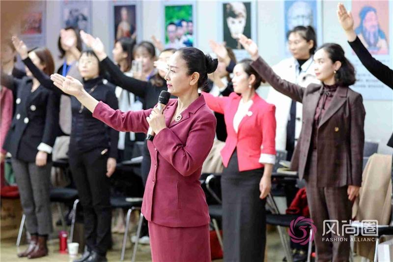 禮儀培訓班線上復習課