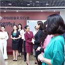 哪里有講師培訓班,三點告訴你為什么選擇中國風尚圈禮儀培訓中心