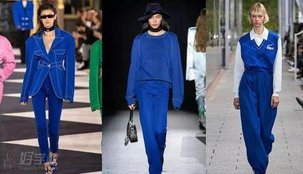 天藍色服裝搭配