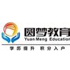 深圳市圆梦教育培训中心