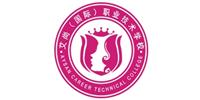 沈陽艾尚職業技術學校