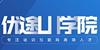 深圳优途ui培训
