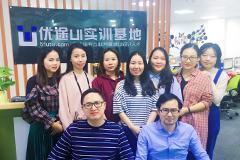 深圳复合型UI/UE设计就业特训班