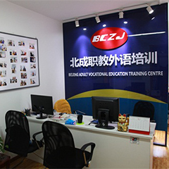 北京波斯语高级培训课程