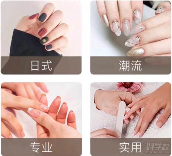 杭州明宸形象设计培训中心  美甲培训课程