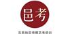 江門五邑傳媒藝考培訓中心