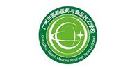 廣州高新醫藥與食品技工學校