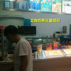 亳州零基础烤制类小吃系列培训班