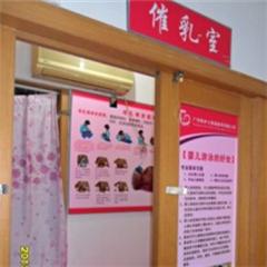 广州黄埔校区