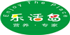 深圳乐活岛营养师培训